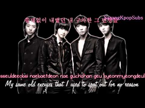 CNblue - I Don't Know Why [eng sub + romanization + hangul]