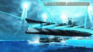 レイドボス「幻創戦艦・大和」強化版が登場! 「ARKS BATTLE CHRONICLE...