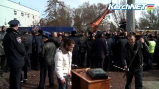 В Керчи запинали Майдановцев