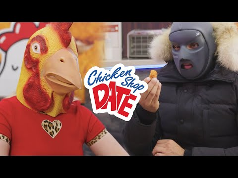 M HUNCHO | CHICKEN SHOP DATE