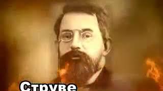 Причины Первой русской революции