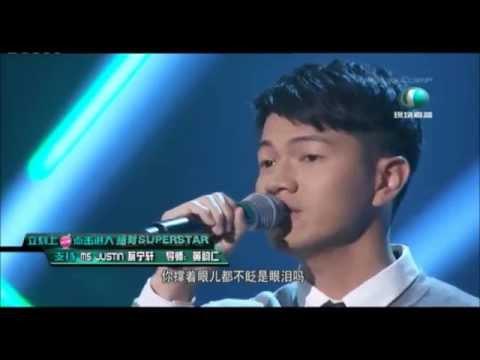 Justin 蔡宁轩 - 绝对 Superstar 3 第1场 复赛 - 同花顺
