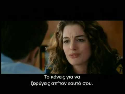 LOVE AND OTHER DRUGS (ΑΓΑΠΗ ΣΑΝ ΝΑΡΚΩΤΙΚΟ) - TRAILER (GREEK SUBS)