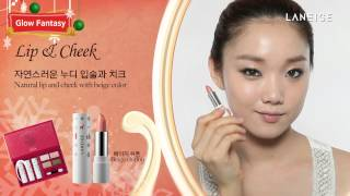 【K-Beauty】Create 2 Party Looks With LANEIGE Winterland Magic Makeup Collection Thumbnail