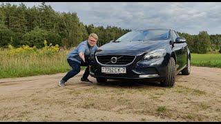 Маленький авто за большие деньги- VOLVO V40