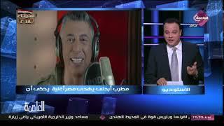 شاهد ماذا قال المطرب الاردنى عمر العبداللات الذى اهدى اغنية