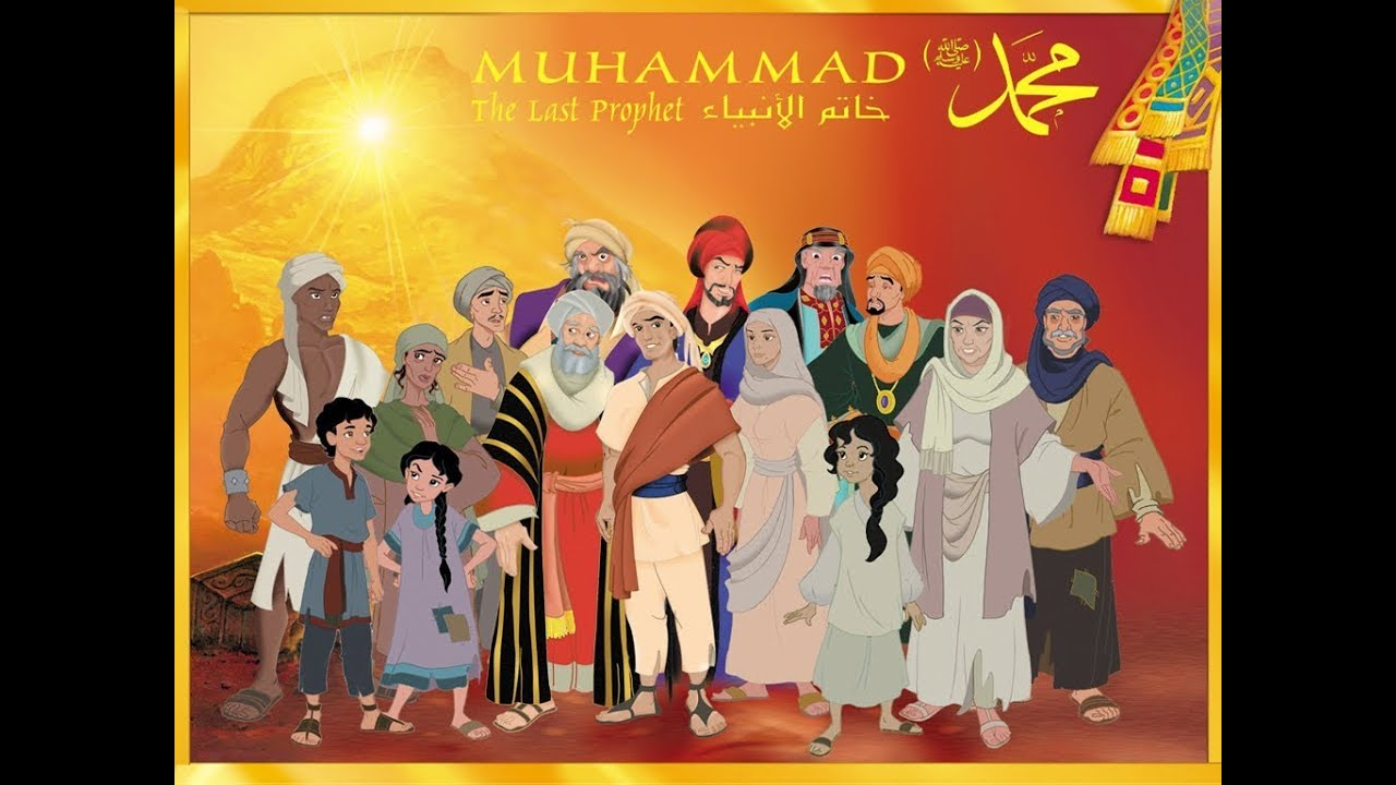 Cartoon Muhammed The Last Prophet