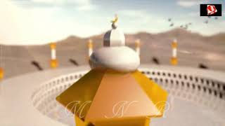 Laaya Hai Paigham e Bakhshish Maah e Ramzan Marhaba لایا ہے پیغامِ بخشش ماہِ رمضاں مرحبا Naila Islam
