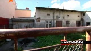 Украинские маугли: родители воспитали из детей животных