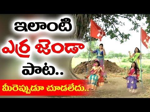 Arunotsavam | Veechegaliki Matalu Vachhi Telugu Motivational Song | Sphoorthy Creations