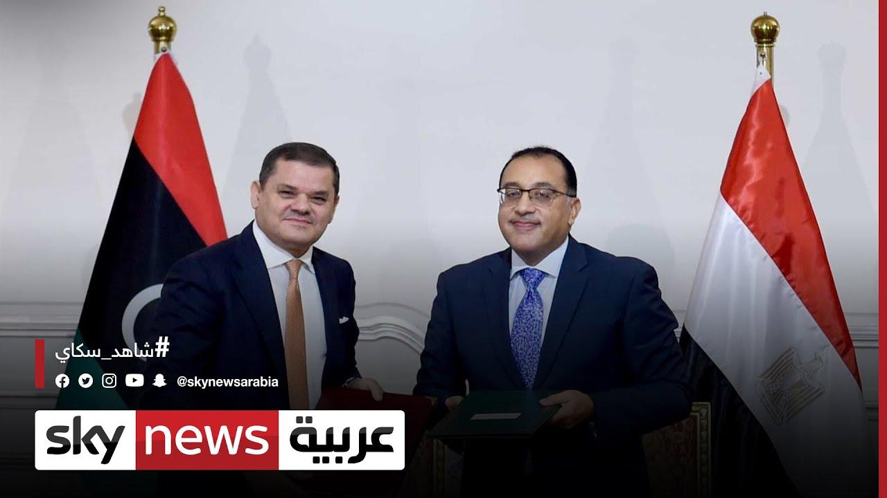 سلامة الغويل: اللجنة المصرية الليبية وقعت 14مذكرة تفاهم في عدة مجالات أبرزها إعمار ليبيا  - نشر قبل 4 ساعة