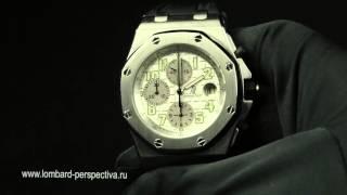 видео часы б у продам