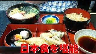 【海外の反応】日本を2週間旅行した外国人が現地の食事を堪能!そのあまりの数の多さに嫉妬してしまう