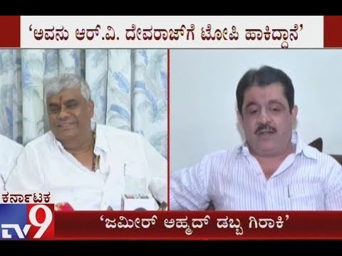 HD Revanna said most of Muslim Leaders in the Congress are the products of HD Deve Gowda