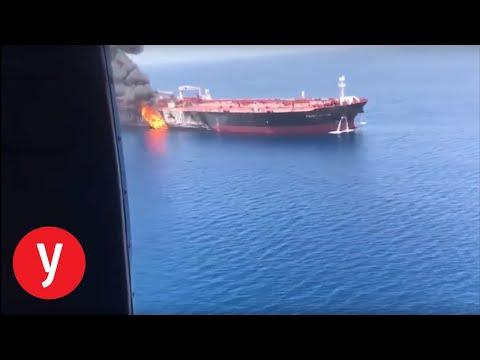 תקיפה במפרץ עומאן: מכלית נורבגית עולה באש
