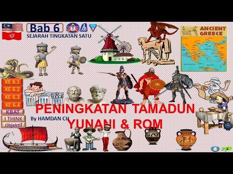 Sejarah Tingkatan 1 Bab 6 Tamadun Yunani Rom Youtube