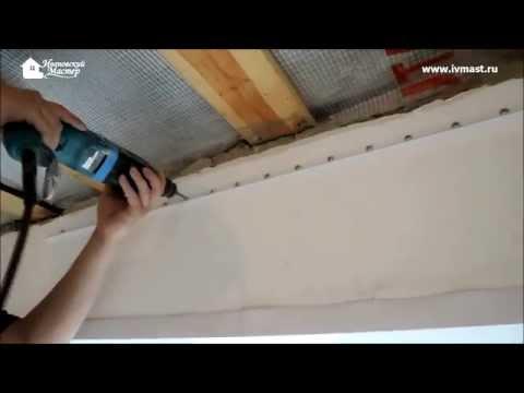 видео: Установка тканевого натяжного потолка descor