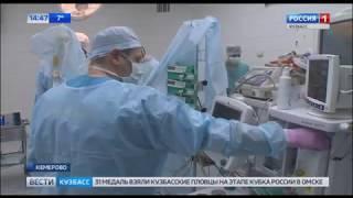 Кемеровские врачи поставили на поток сложнейшие операции на сердце