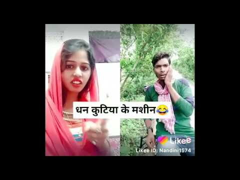 Kamlesh Kumar New Comedy Video 2019,  | Kamlesh New Comedy Videos 2019 Kamlesh Comedy Funny Video