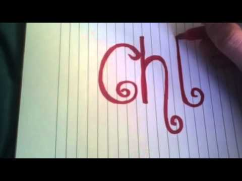 what letter of the alphabet is s how to draw your name in fancy letters 25574