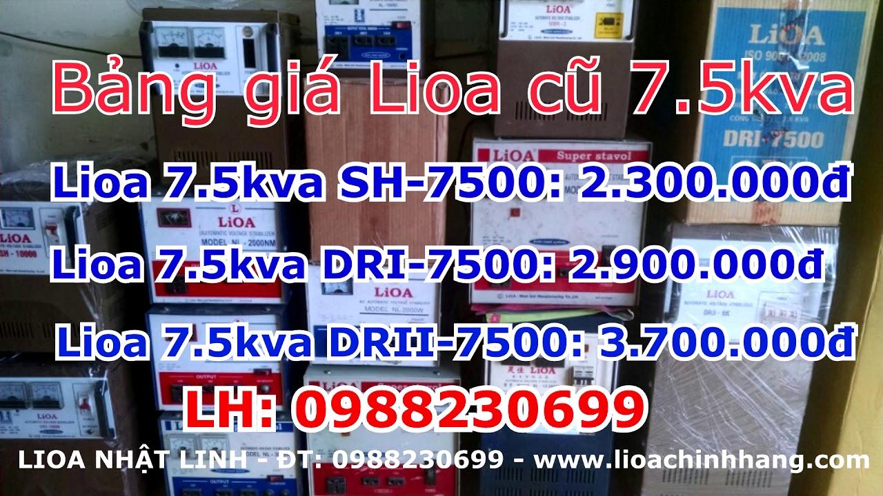 Thanh lý lioa 7.5kva cũ giá rẻ , còn dùng tốt, hàng chính hãng, bảo hành 2 năm