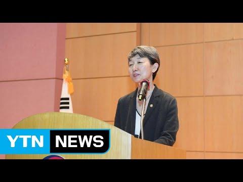 """정재숙 문화재청장 """"문화재는 개발 걸림돌 아냐...현재며 미래"""" / YTN"""