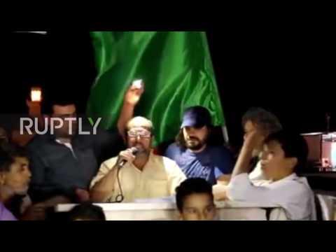 Libya: Demonstrators call for Gaddafi