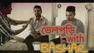 Gambar cover Rakin Chocho-Choco dei na shahzeer ke, keno? || BHELPURI WITH BASHAR || S01E02 || FCBU
