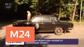 сколько получает водитель яндекс такси в москве