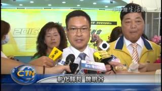 台灣米倉田中馬拉松 11月13日開跑