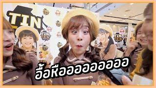 โชว์ท่าอร่อยให้ดูที กับ BNK48 💖