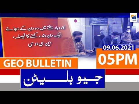 Geo Bulletin 05 PM - Karobaar Week Mein 1 Day