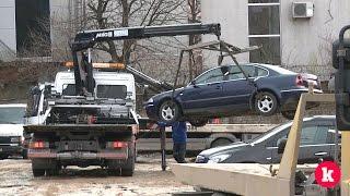 видео Как забрать машину со штрафстоянки без оплаты