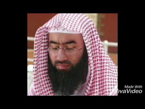 Sheikh Nabil Al Awadi Quran recitaton Sura Hujurat (49) Aya 9