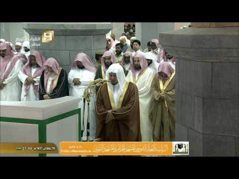 صلاة التراويح ليلة 20 رمضان 1437 : الشيخين صلاح باعثمان و عبدالله الجهني