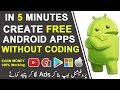 Earn Money By Creating Free Android Apps Without Coding 2018 | 5 Minutes | Apk | Technical Ustad