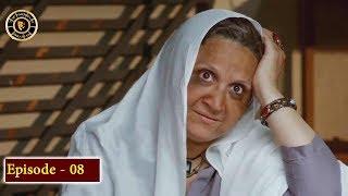 Beti Episode 8 - Top Pakistani Drama