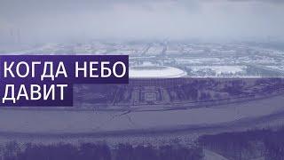 Атмосферное давление в Москве превысило норму на 20 единиц