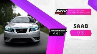 подержанные авто - Saab 9-3 2008 г.в
