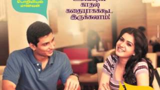 saindhu saindhu full song first on youtube