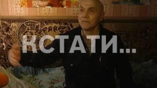 Долги за ЖКХ с населения в Нижнем Новгороде будут взыскивать коллекторы