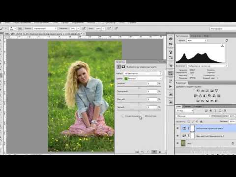 Курсы обработки фотографий в Санкт-Петербурге