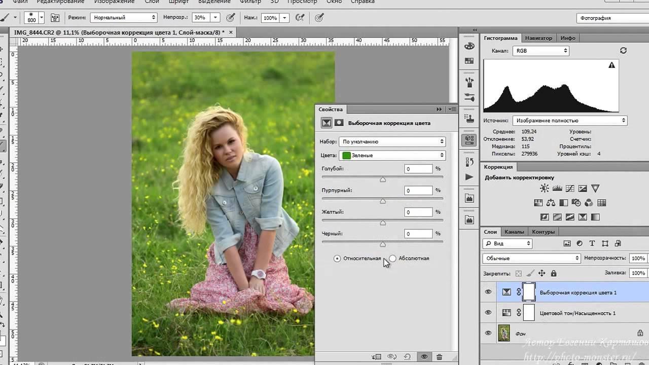 Фотошоп уроки Обработка фотографии в Photoshop. - YouTube