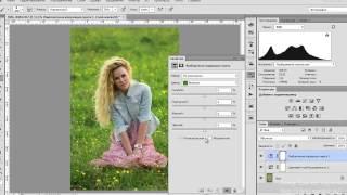 Фотошоп уроки Обработка фотографии в Photoshop.(Фотошоп уроки Обработка фотографии в Photoshop. АВТОМАТИЗАЦИЯ интернет магазинов http://plcrm.ru/ photoshop в photoshop фотошоп..., 2013-10-01T19:19:33.000Z)