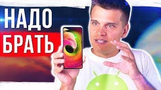 Этот смартфон Xiaomi СТОИТ купить! 🔥 Не пожалеете!