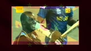 West Indies Cricket - Sean Paul and Alison Hinds feat..Square One