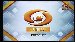 Prevention from covid. Dr. C. Shekhar MD, CMO, MCD, Delhi Interview at DD urdu.
