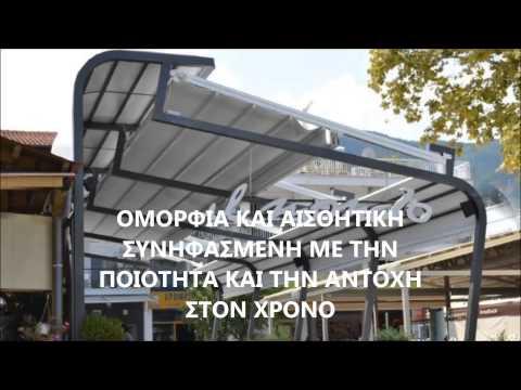 ΤΕΝΤΕΣ ΚΑΛΑΜΑΡΙΑ.mp4