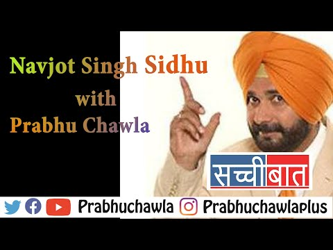 Seedhi Baat Navjot singh Sidhu with Prabhu Chawla