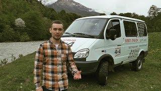 Соболь 4x4. Тест-драйв в горах Кавказа